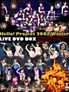 Hello! Project 2007 Winter Live DVD Box  (First Press Limited Edition)(Japan Version)
