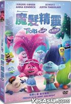 Trolls Holiday (2017) (DVD) (Hong Kong Version)