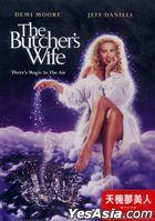 The Butcher's Wife (1991) (DVD) (Hong Kong Version)
