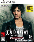 Judge Eyes: Shinigami no Yuigon Remastered (Japan Version)
