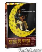 Sweet and Lowdown (DVD) (1999) (Taiwan Version)