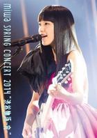 Miwa Spring Concert 2014 'Shibuya Monogatari -Kan-' (Japan Version)