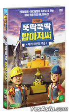 Bob the Builder : Mega Machines The Movie (DVD) (Korea Version)