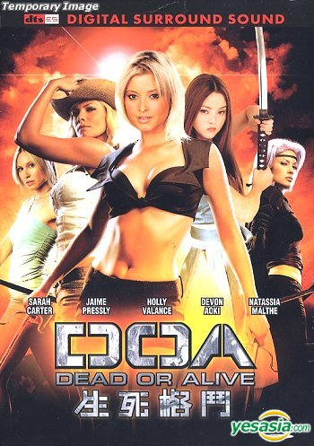Yesasia Doa Dead Or Alive Hong Kong Version Dvd Pressly