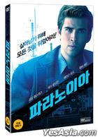 Paranoia (DVD) (Korea Version)