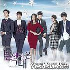 You Who Came From The Stars OST (SBS TV Drama)