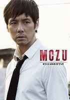 MOZU Official Guide Book