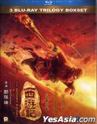 The Monkey King Trilogy Boxset (Blu-ray) (Hong Kong Version)