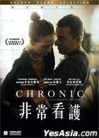 Chronic (2015) (DVD) (Hong Kong Version)