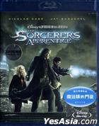 The Sorcerer's Apprentice (Blu-ray) (Hong Kong Version)