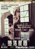 Maps To The Stars (2014) (Blu-ray) (Hong Kong Version)