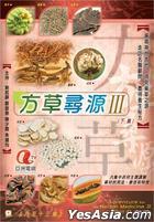 Adventure For The Herbal Medicine III (DVD) (Ep. 8-13) (ATV Program) (Hong Kong Version)
