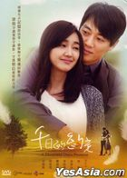 1000 Days' Promise (2011) (DVD) (Ep.1-20) (End) (Multi-audio) (SBS TV Drama) (Taiwan Version)