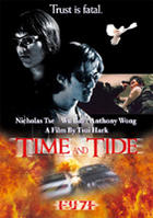 Time and Tide (DVD) (Japan Version)
