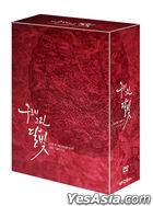 Love in the Moonlight (15DVD + Photo Cards) (Director's Cut) (English Subtitled) (KBS Drama) (Korea Version)