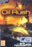 Oil Rush - Naval Strategy Game (英文版) (DVD 版)