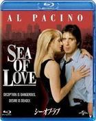 Sea of Love (Blu-ray) (Japan Version)