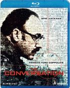 The Conversation (Blu-ray) (Special Priced Edition) (Japan Version)