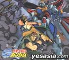 Mobile Fighter G Gundam (Vol.8) (Taiwan Version)