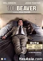 The Beaver (2011) (DVD) (Hong Kong Version)