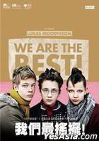 We Are The Best (2013) (DVD) (Taiwan Version)