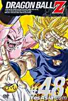 Dragon Ball Z Vol.48 (Japan Version)