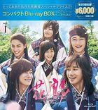 Hwarang: The Poet Warrior Youth (Blu-ray) (Box 1) (Compact Edition) (Japan Version)