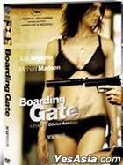 Boarding Gate (DVD) (Korea Version)