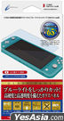 Nintendo Switch Lite Screen Protect Glass Panel (Blue Light Cut) (Japan Version)