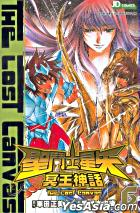 Saint Seiya - The Lost Canvas (Vol.6)