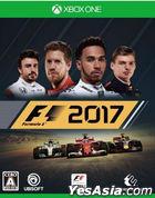 F1 2017 (Japan Version)