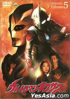 Ultraman Nexus Vol.5 (Japan Version)