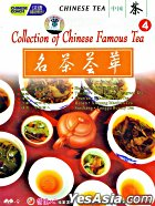 Chinese Tea 4 - Collection Of Chinese Famous Tea (DVD) (English Subtitled) (China Version)