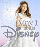 May J. Sings Disney (2CD+DVD)(Japan Version)