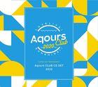 Lovelive! Sunshine!! Aqours Club CD Set 2020  (First Press Limited Edition) (Japan Version)