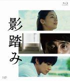 Shadowfall (Blu-ray) (Japan Version)