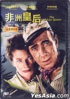 The African Queen (1951) (DVD) (Taiwan Version)