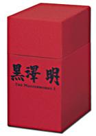 Akira Kurosawa The Masterworks 1 Recomposed Edition (Japan Version)