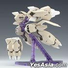 Megami Device x Alice Gear Aegis : Gear Unit Ver. Ganesha