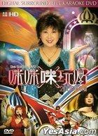 Mi Mi Mi Wan Ye 2008 Live (Karaoke DVD + Live 2CD)