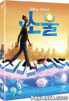 Soul (DVD) (Korea Version)