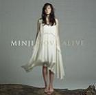 Love Alive (Japan Version)