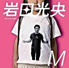 M (Japan Version)