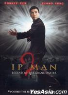 Ip Man 2 (DVD) (US Version)