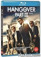 The Hangover Part III (Blu-ray) (Korea Version)