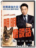 Mr. Zoo (2020) (DVD) (Taiwan Version)