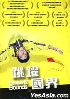 Leaps And Bounds (DVD) (Taiwan Version)