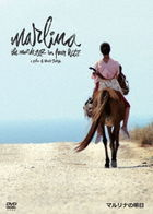 Marlina the Murderer in Four Acts  (DVD)(Japan Version)