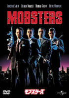Mobsters (First Press Limited Edition) (Japan Version)