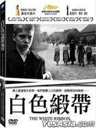 The White Ribbon (2009) (DVD) (Taiwan Version)